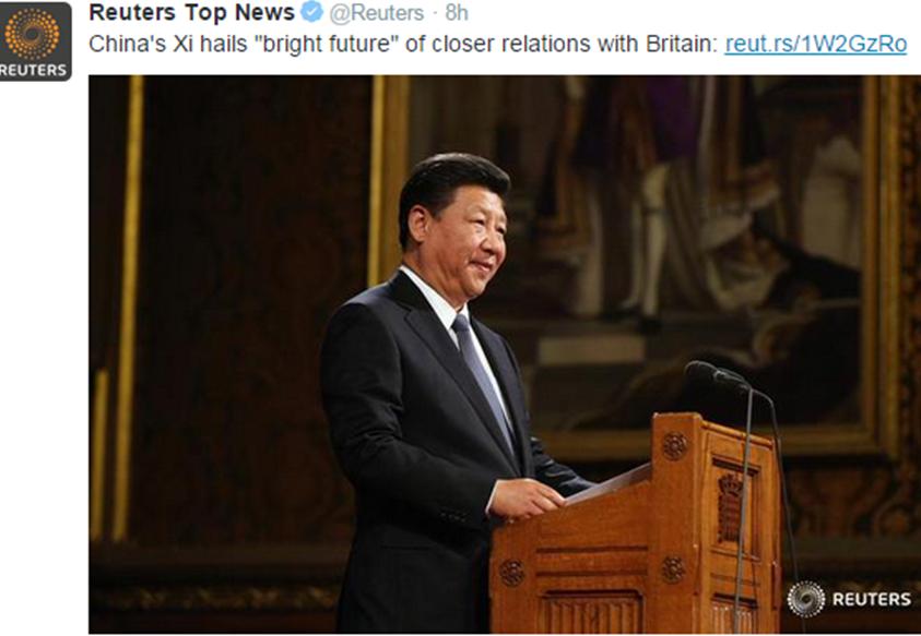 presidenti kinez