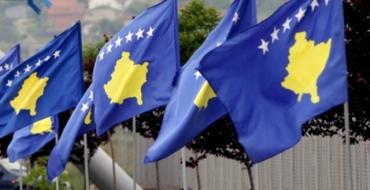 Kosova në ditë zie për viktimat në Mynih